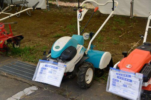 クボタ 管理機 TR6000 中古価格 ¥87,000 備考 耕耘爪交換済み