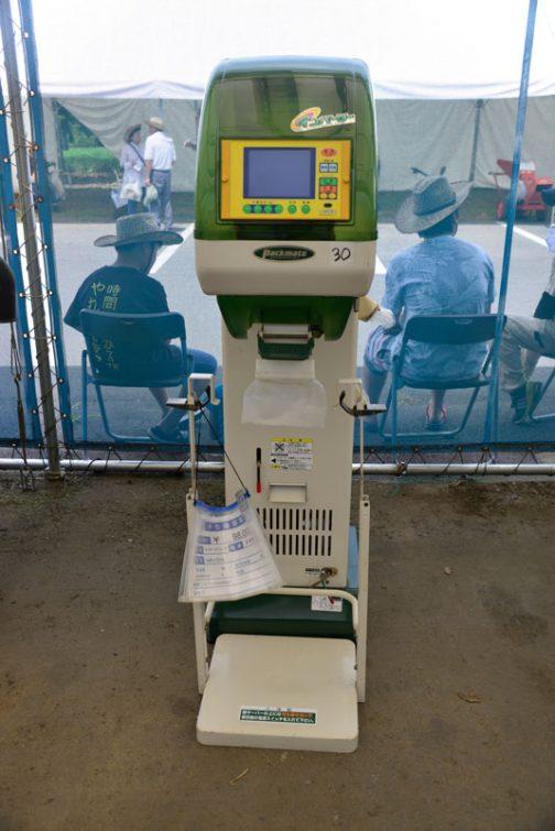 タイガーカワシマ 計量器 NRV32A 中古価格 ¥98,000