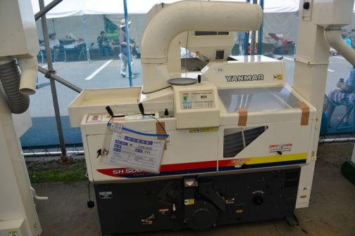 ヤンマー 籾摺り機 SH500A-D 中古価格 ¥248,000