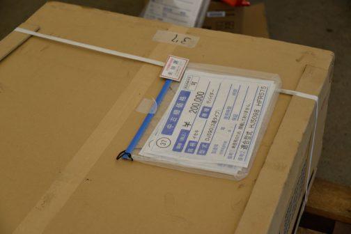イセキ デバイダー DJ590(3連タイプ) 未使用¥200,000 備考 未使用のため 開梱してありません。 備考 適合型式 HJ5098 HFR575