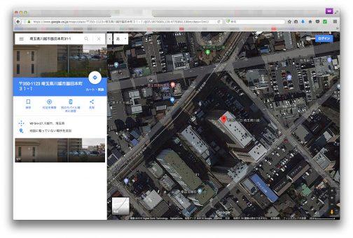 マップで調べてみるとマンションが建っています。工場跡地はマンションになっちゃったのか・・・