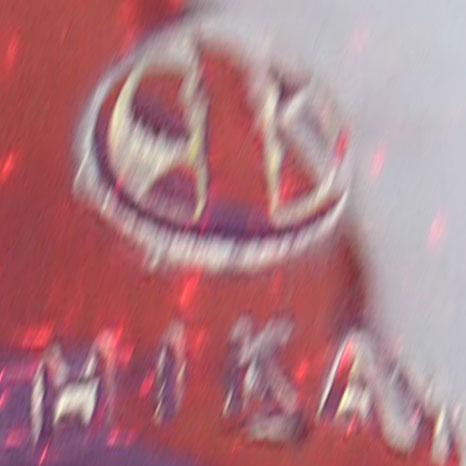先ほどのテールライトの画像を加工して円に近くしてみます。 ねっ??「IS」イシカワ製作所のマークでしょ??