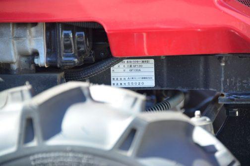 銘板には 型式名 三菱 GF130 区分 GF130A とあります。