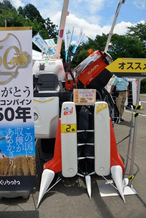 クボタ RACLEAD 2条コンバイン ER220SPGW-C 価格 ¥3,196,800 エンジン馬力 20.0PS 燃料タンク 24L グレンタンク容量 590L(12袋)