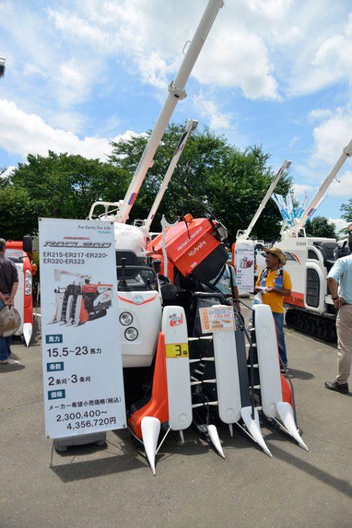 クボタ RACLEAD 3条コンバイン ER323GW-C 価格 ¥4,060,800 エンジン馬力 23.0PS 燃料タンク 24L グレンタンク容量 650L(13袋)