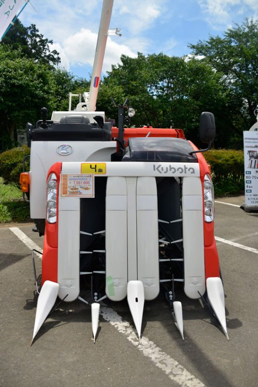 クボタ DYNALITE 4条コンバイン ER448NHDMW2E-C 価格 ¥7,581,600 エンジン馬力 48.0PS 燃料タンク 40L グレンタンク容量 1050L(21袋)