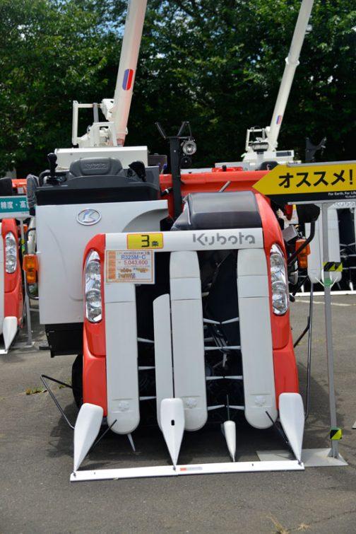 クボタ DYNALITE 3条コンバイン R325M-C 価格 ¥5,043,600 エンジン馬力 25.0PS 燃料タンク 40L グレンタンク容量 670L(13袋)