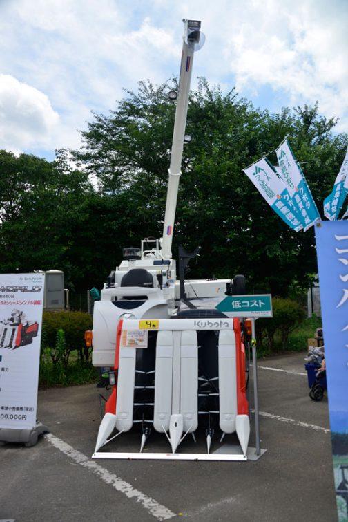 クボタ WORLD 4条コンバイン WR460NM-C 価格 ¥8,100,000 エンジン馬力 60.0PS 燃料タンク 50L グレンタンク容量 1100L(22袋)