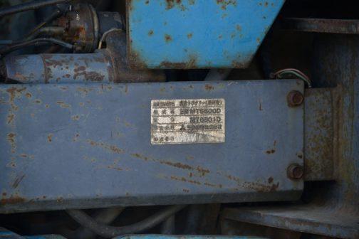 農業機械の種類 農用トラクター(乗用型) 型式名 三菱 MT6500D 区分 MT6501D 製造会社 三菱農機株式会社 製造番号 50043あと読めず