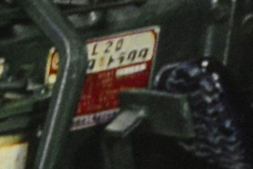 緒方さんの乗っているL形はL20ですね。L2ケタシリーズ、結構種類があったんだな。