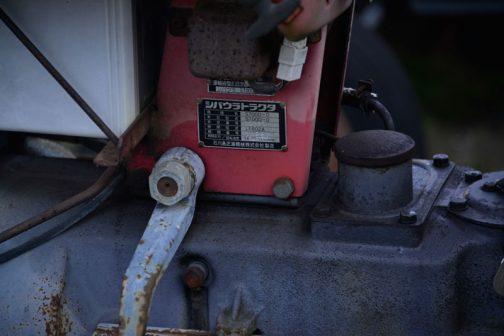 S700D-0形も燃料タンクは同じ位置です。