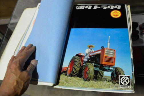 写っているのはL35(昭和42年、1967年)、カタログの表紙なのですが、書かれているのは「クボタトラクタ」「クボタダイナミックシリーズ」とだけ・・・トラクターの総合カタログなのでしょう。L170Rが中に含まれていることを考えると、L170Rが発売された昭和43年、1968年以降のものだと思われます。