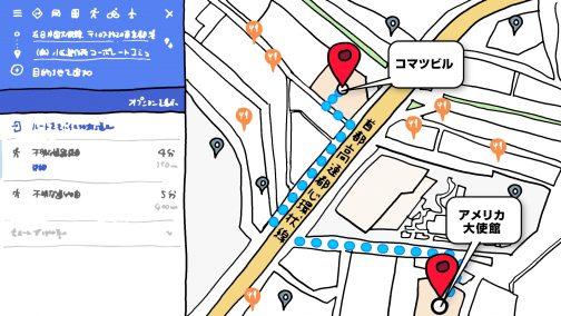 コマツビルからアメリカ大使館目と鼻の先。歩いて4分しかかかりません。