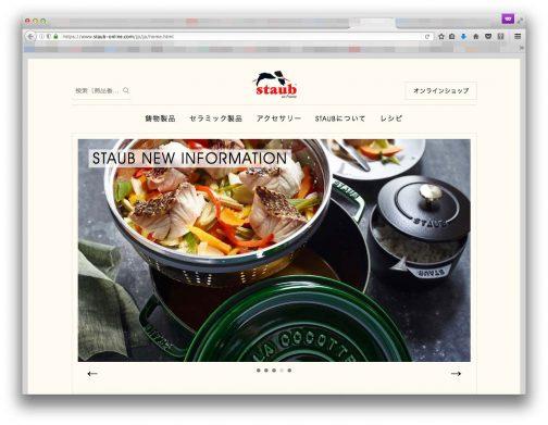 ちゃんと日本語のサイトもあります。なかなかステキ!