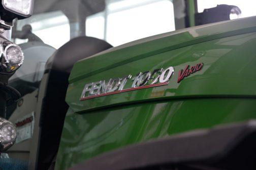 フェントFENDT 1050 Vario S4LR