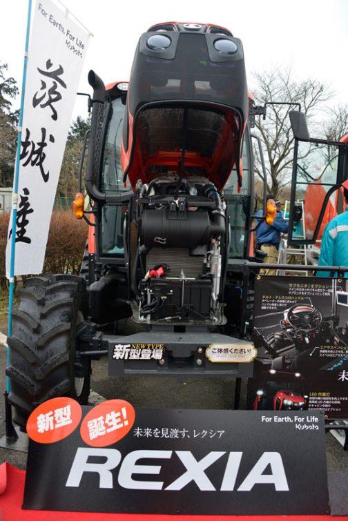 機種名 REXIA 機種名および仕様区分 MR1000QMAXWUPC3 販売価格(税込) ¥11,261,160 備考 ◎新型レクシア100馬力(パワクロ)