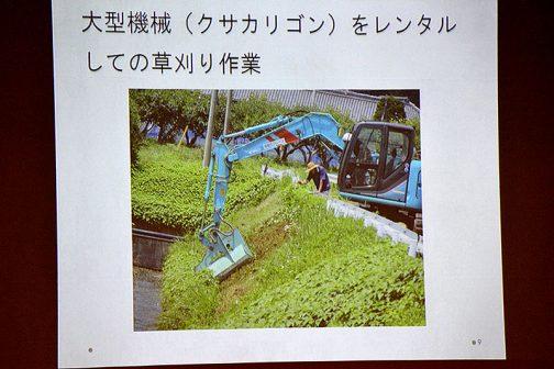 川べりにはガードレールがあるのと、これだけ急ですから草刈りはこのような機械を借りてみたのだそうです。しかし、費用が2日で40万円もかかり、もうやめたそうです。