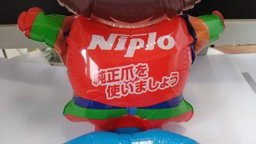 ニプロくんの背中には純正爪を使いましょうとの松山さんからのメッセージ。