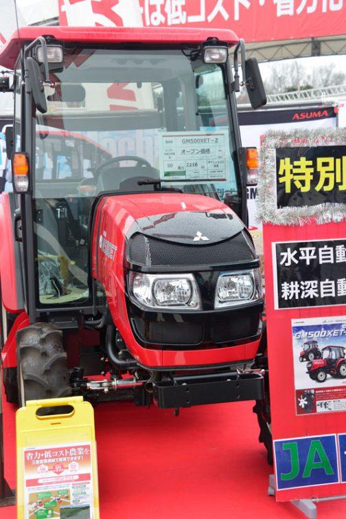 GM500XET-Z メーカー小売価格 オープン価格 50馬力 2216cc ぎやミッション変速 全農推奨型式モデル 倍速旋回 水平自動・耕深自動 2・4切り替えボタン カギ付燃料キャップ 最大油圧1,900kgf とあります。