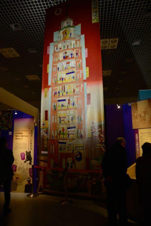これは色々変わった中で建築も変わったよ・・・ということで展示されていた、 『凌雲閣機絵双六』 1890(明治23)年 歌川国貞(三代)/画 所蔵:東京電力ホールディングス電気の資料館 大河ドラマに出ていて、「昔にこんな建物あったの?」と、ウソだと思っていたのですが実在したのです。これには少し驚きました。(凌雲閣という名前は少し大げさですが)Wikipediaによれば、大阪と東京にあったようで 凌雲閣(りょううんかく)は、明治時代に大阪と東京に建てられた眺望用の高層建築物。 大阪の凌雲閣は1889年竣工の高さ39m9階建て、東京の凌雲閣は1890年竣工の高さ52m12階建て。どちらも現存しない。 とあります。東京の凌雲閣は1890年竣工の高さ52m12階建てって、めちゃめちゃ高いじゃないですか!