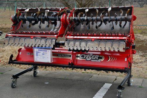 コバシ ハロー TMX416-0L 中古税込価格 ¥960,000