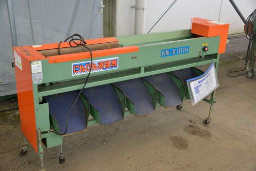 やまびこ 野菜選別機 KN-U101H+KN-U103 中古税込価格 ¥162,000 にんじん用
