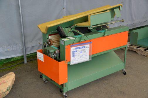 やまびこ 野菜磨機 KN-K202 中古税込価格 ¥115,000 製造年2011年 カボチャ用
