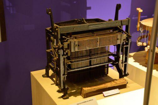 ジャガード織機 1880(明治13)年 JAMES JACKSON PATERSON NJ.製(アメリカ) ジャガード織機桐生(群馬県)で初めて導入したのが森山芳平という人。この機械によって桐生の織物産業が盛んになったそうです。後に皇居のタペストリーを織るのにもつかわれた・・・とあります。 明治に入って機械が導入されることが多くなり、従来より生産が強化されて産業と呼べるものが興ったということなんですね。