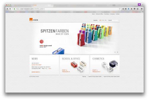 WEBページもありました。1921年ドイツのバイアースドルフというところで創業された会社です。