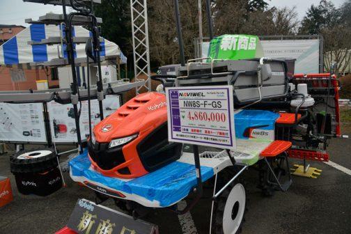 クボタ田植機 NAVIWEL NW8S-F-GS 現金価格(税込)¥4,860,000 8条植 施肥機付 直進キープ機能付