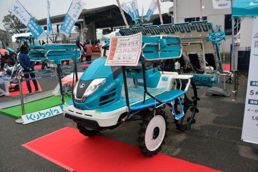 RACWELL α 田植機 ZP65−NT5-R 現金価格(税込)¥ 2,464,560 6条植 最大18.6馬力
