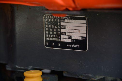 クボタトラクターGB115 銘板でもそれが確認できます。 型式名 クボタGB110 区分 - 車両型式名 クボタAR 車台番号 - 機関型式 クボタZ482 無負荷最高回転速度 3250rpm 製造元 株式会社 クボタ