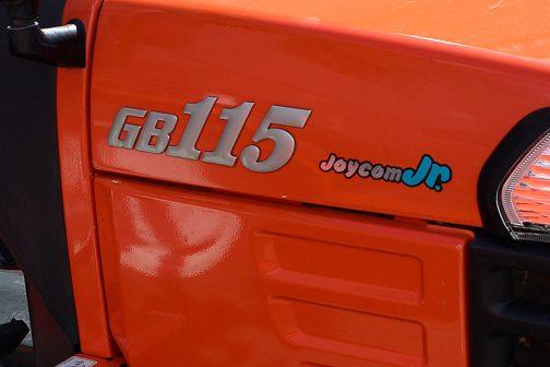 クボタトラクターGB115 そしてもう一つ・・・ ボディにjoycomJr.と書いてあるんです。ジョイカムジュニア(ジョイコムだと思っていたけど違うようです)これ見たことあります!