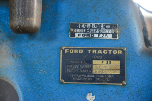 小型特殊自動車 運輸省形式認定番号 農721号 FORD 25 FORD TRACTOR F 1000 MODEL F25 CHASSIS・NUMBER 10702 ENGINE NUMBER LE892- ISHIKAWAJIMA,SHIBAURA MACHINERY CO.,LTD