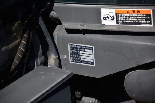 形式名 クボタGM90 販売形式名 GM900BSMAV 区分 -PC2 車両型式名 GMF