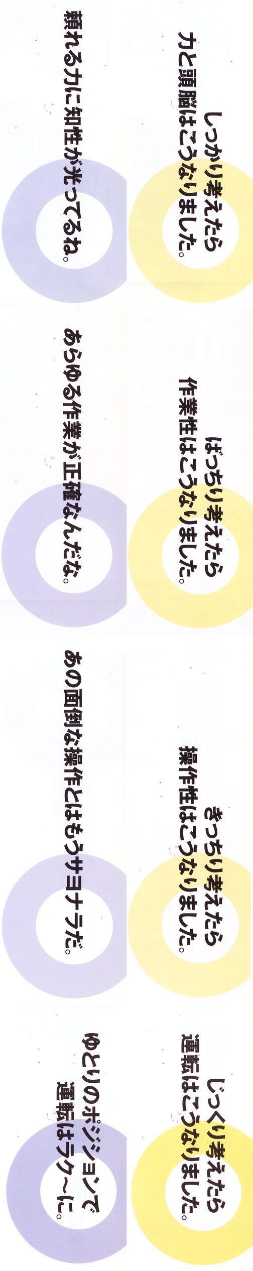 せっかくなので並べておきます。右がMT165、左がMT205です。MT205のほうが若干投げやりですよね。おもしろいなあ。