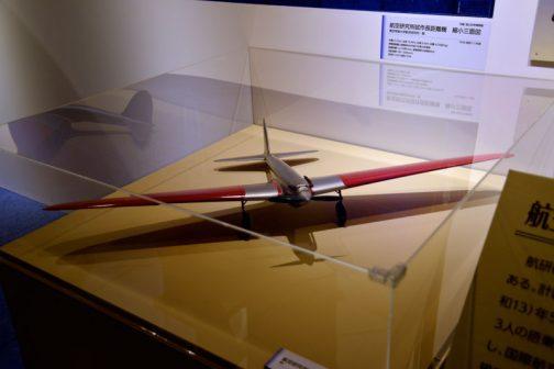 航研機(航空研究所試作長距離機)の模型。