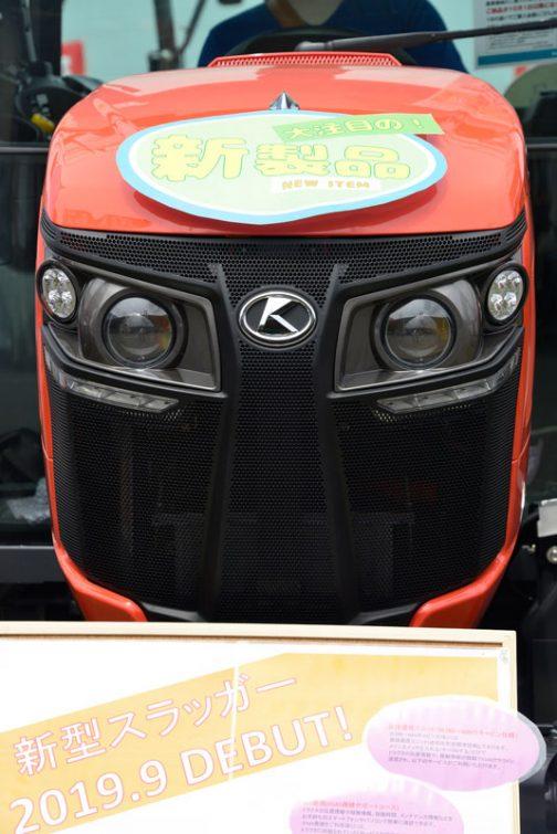 新型スラッガーSL450です。 対してこちらは切れ長で二重まぶたの大きな目が特長。少し鼻も高くなって、平面的な日本人顔から欧米人タイプへ変化しています。