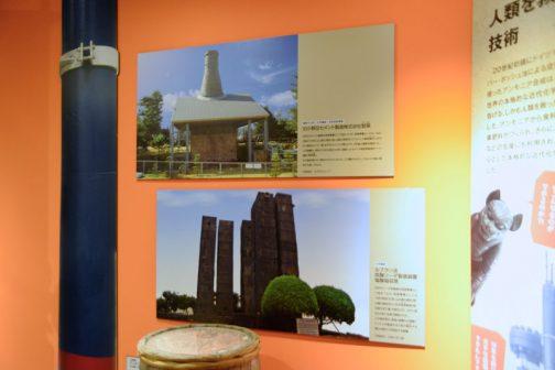 前々回の続きになってしまって繫がりが悪くなっています。今とは違ったイメージの化学工場とそこで使われた容器の展示?のコーナー。まずは初期のセメント工場の写真でしょうか。 上の写真 旧小野田セメント製造株式会社竪釜(たてがま) 日本のセメント製造は官官事業として始まったが、民営事業としては、1881(明治14)年に山口県小野田(現・山陽小野田市)に「セメント製造會社」(のちの小野田セメント。現太平洋セメント)が設立され、2年後に操業を開始した。この装置は、同社が1883(明治16)年に建設したセメント焼成用竪釜の一つ。通称「徳利窯」 その後改造され、現在の大きさになった。この種のものとしては、わが国に現存する唯一のもの。 とあります。 そして下の写真は ルブラン法炭酸ソーダ製造装置塩酸吸収塔 日本のソーダ灰製造は官官事業として始まったが、民営事業としては1889(明治22)年、山口県小野田(現・山陽小野田市)に日本舎密製造(現・日産化学工業)が設立され、1891(明治24)年に生産が開始された。 この吸収塔は、食塩と硫酸から炭酸ナトリウムを製造する工程で発生する塩化水素ガスを吸収する装置。 とあります。