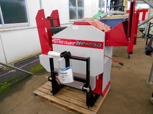 これは何でしょう。初めて見る機械です。 SAITO マメ・ソバ スレッシャー MS-400