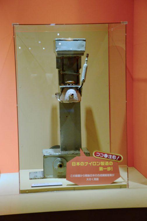 こちらは第一号ナイロン紡糸機 1942(昭和17)年 日本で初めてナイロンの紡糸に成功した紡糸機。東レはアメリカのヂュポン社ナイロンの工業化に成功した直後の1938年からナイロンの合成に取り組み、独自技術でパイロット設備を建設し、日産5kgのナイロン6の溶融紡糸に成功した。 とあります。こんなさっぱりした機械でナイロンができたのですね。