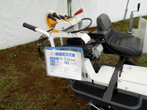 片倉 ネギ移植器 PNF-4 中古税込価格 ¥500,000 購入初年度2018年
