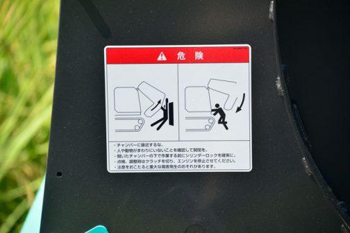 チャンバーに接近するな! 図を見れば一目瞭然。めちゃめちゃ危険です。どちらもイヤですが、右のほうがイヤです。