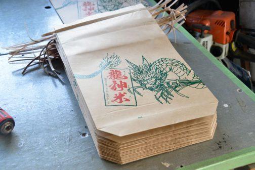 米袋に似合わない、ドリルのチャックなどが転がっているのはボックスカート製作中のため。 大汗を書きながら注文量をまとめました。これから納品に行ってきまーす!