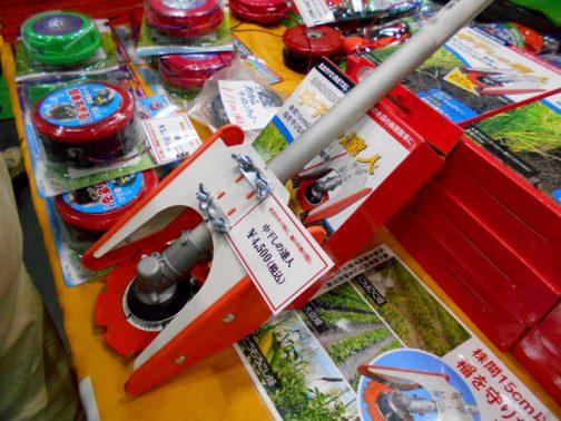 中干しの達人 ¥4,500 これら一連のアイディア商品?は、達人シリーズなんですね。
