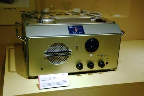 テープレコーダーG型 1950(昭和25)年 創業から数年、東京通信工業が本格的に民生用の分野に進出するきっかけとなった製品。しかし当初は、16万円という高額であったため、一般消費者には手が出なかった。