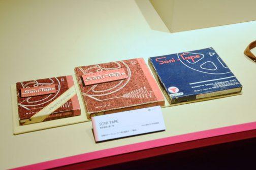 SONI-TAPE 1950(昭和25)年発売開始 初期のテープレコーダー用の磁気テープ製品
