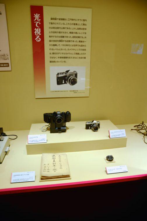 光で視る 顕微鏡や望遠鏡は、江戸時代にすでに国内で製作されている。これらが産業として興るのは明治時代以降である。しかし当時は欧米との技術の差が大きく、精度の高いレンズを製作するのは困難であった。昭和初期でも、外国の技術を模倣する段階であった。戦後は一から復興して、1950年代には世界でも認められるレベルとなった。カメラやレンズの技術は、現代のデジタルカメラとして発展しただけでなく、半導体産業を支えるなど、社会の基盤技術となっている。