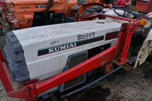 ボディのサイドにはお約束のKUMIAIの文字が大きく・・・