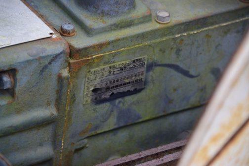 農業機械の種類 農用トラクター(乗用型) 型式名 サトーST-4000D 区分 ー 発売元 全国農業協同組合連合会 製造会社 佐藤造機株式会社 製造番号 ー 銘板ではメーカー名は佐藤造機となっています。KUMIAIマシンのせいなのか、佐藤造機→三菱農機の過渡期なのかめちゃくちゃになっていますね。